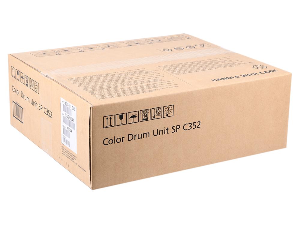 Фотобарабан Ricoh SP C352E цветной (color) 12000 стр для Ricoh Aficio SP C352