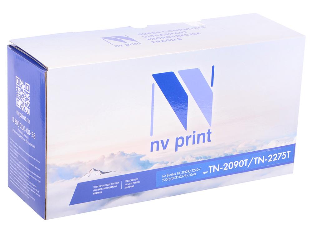 Картридж NV-Print TN-2090/TN-2275 для Brother HL-2132R DCP-7057R/HL-2240/2240D/2250DN/ DCP7060/ 7065 картридж nv print nvp tn 1075 для brother dcp 1510r 1512r 1510 1511 1518 mfc1810 1813 1815 1818 hl1110 1111 1112 1118 1000стр
