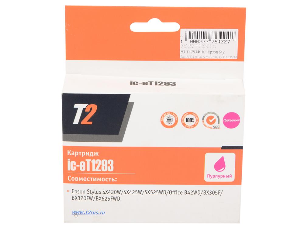 Картридж T2 IC-ET1293 T12934010 пурпурный (magenta) 100 мл для Epson Stylus SX420W/SX525WD/B42WD/BX305F