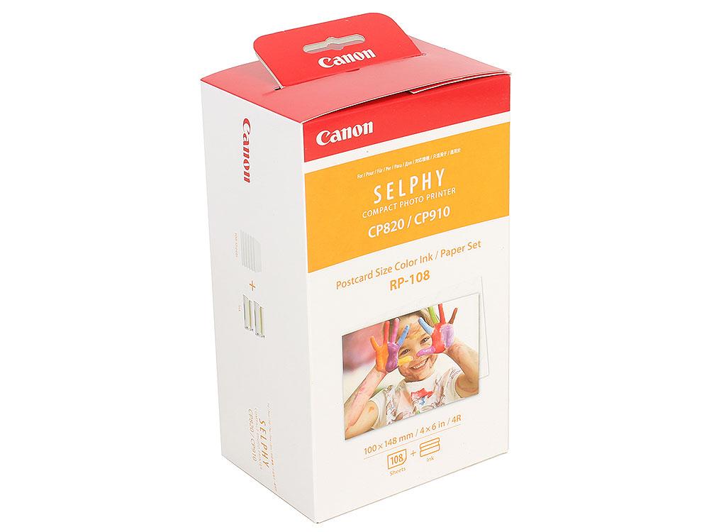 Набор Canon RP-108 цветной (color) 108 стр бумага и цветные красители для SELPHY CP1200 цена и фото