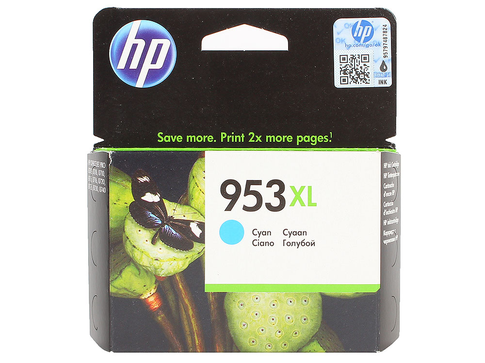 Картридж HP F6U16AE №953XL голубой (cyan) 1600 стр для МФУ HP OfficeJet 8710/8715/8720/8725/8730/7740, принтер 8210/8218 мфу принтер hp