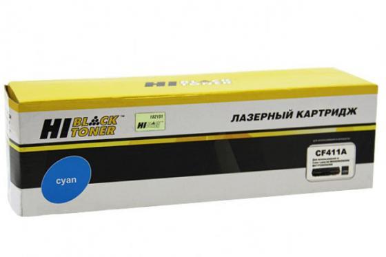 купить Hi-Black по цене 8490 рублей
