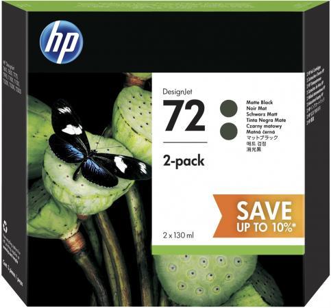цена на Картридж HP 72 (P2V33A) черный (black) 2x130 мл для HP DesignJet T610/770/1100/1120/1200