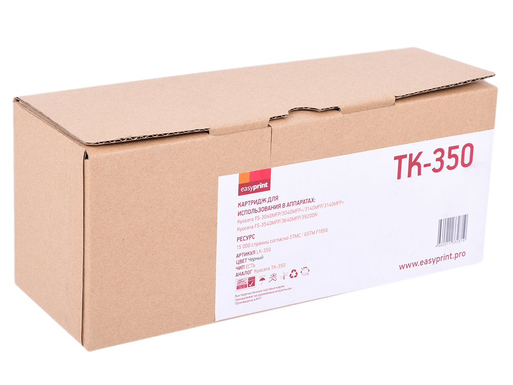 Картридж EasyPrint TK-350 черный (black) 15000стр. для Kyocera Kyocera FS-3040MFP/3140MFP/3540MFP/3640MFP