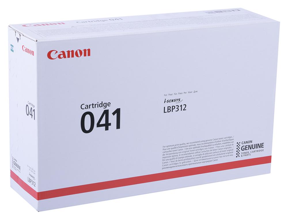 цена на Картридж Canon 041 черный (black) 10000 стр для Canon I-SENSyS LBP312