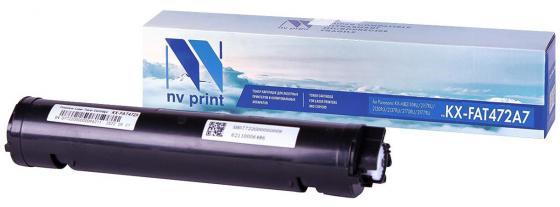 Картридж NV-Print KX-FAT472A7 черный (black) 2000 стр для Panasonic KX-MB2110RU/2117RU/2130RU/2137RU/2170RU/2177RU картридж nv print kx fat88a для panasonic kx fl403ru 413ru c413ru черный 2000стр