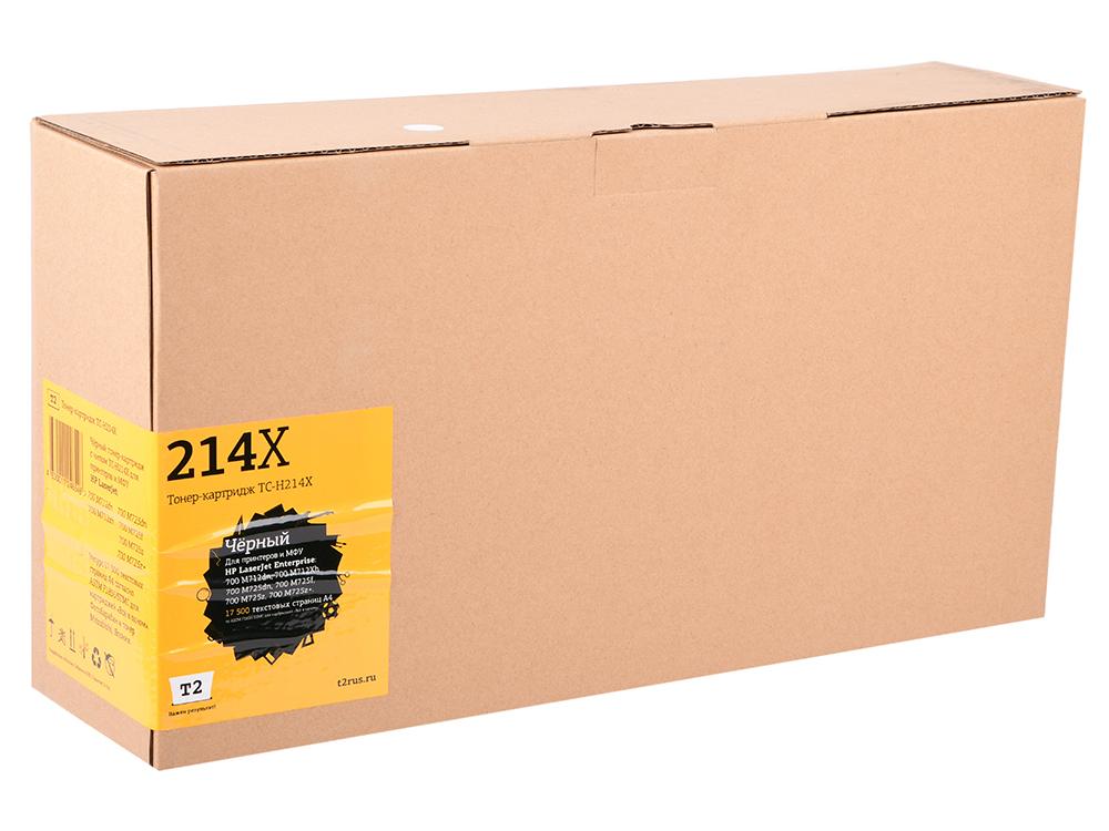 Картридж T2 CF214X черный (black) 17500 стр HP LaserJet Enterprise 700 M712/725 hp laserjet enterprise 700 m775dn cc522a page 6 page 5