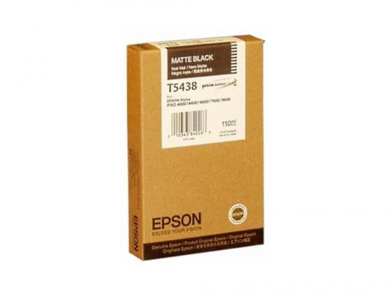 цена на Картридж Epson C13T543800 матовый черный (matte black) 110 мл для Epson Stylus Pro 4000/4400/7600/9600