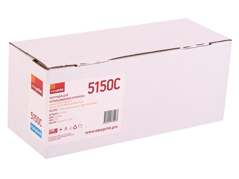 Тонер-картридж EasyPrint LK-5150C (TK-5150C) для Kyocera ECOSYS M6035cidn/M6535cidn/P6035cdn (10000 стр.) голубой, с чипом все цены