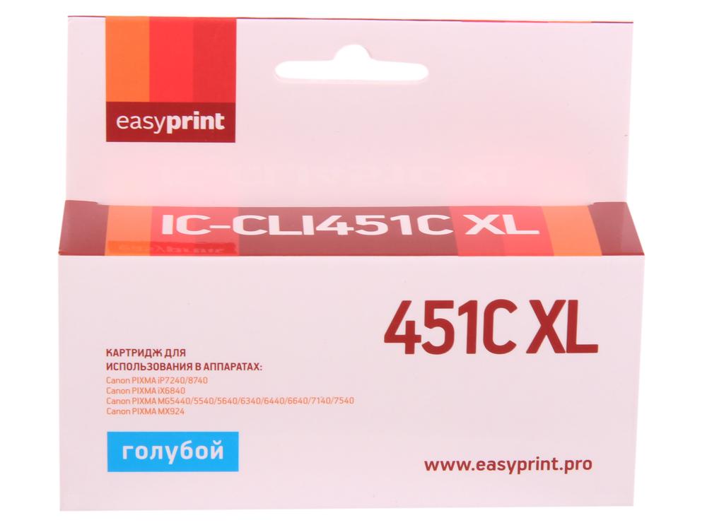 Картридж EasyPrint IC-CLI451C XL голубой (cyan) для Canon PIXMA iP7240/iP8740/iX6840/MG5440/MG5540/MG5640/MG6340/MG6440/MG6640/MG7140/MG7540/MX924 цена