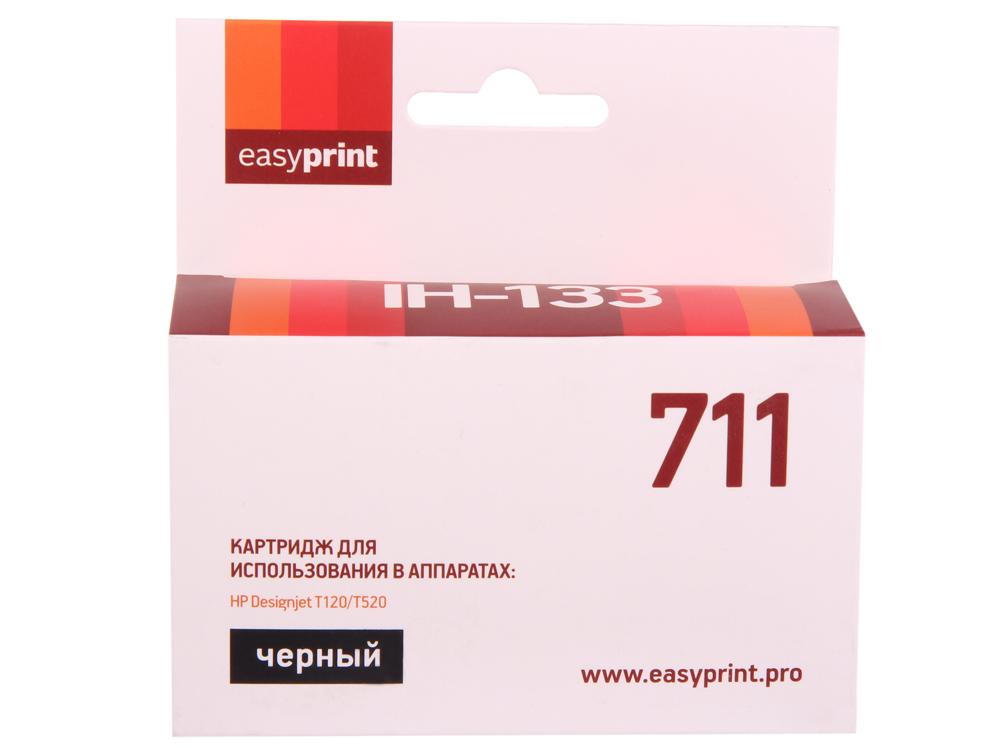чернильный картридж hp 831c black cz694a Картридж EasyPrint IH-133 №711 черный (black) для HP DesignJet T120/T520
