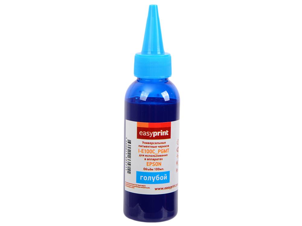 Чернила EasyPrint I-E100C_PGMT светло-голубой (light cyan) 100 мл для Epson сублимационные чернила для epson cyan 100мл