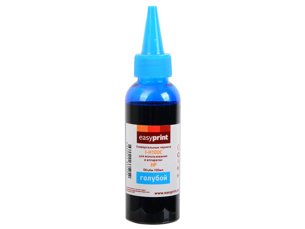 Чернила EasyPrint I-H100C голубой (cyan) 100 мл для HP и Lexmark чернила easyprint i e100m пурпурный magenta 100 мл для epson