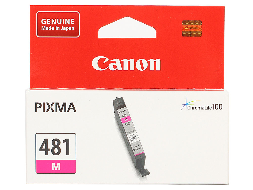 Картридж Canon CLI-481 M EMB для TS6140/TS8140/TS9140/TR8540. Пурпурный. 223 страниц. картридж canon cli 481xl m пурпурный [2045c001]