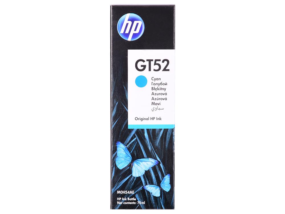 Фото - Ёмкость с чернилами HP M0H54AE (GT52) Голубой 8000 страниц для HP DeskJet GT 5810, 5820 мфу hp deskjet gt 5810 x3b 11 a
