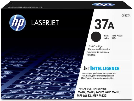 Картридж HP 37A CF237A для HP LaserJet Enterprise M607dn/M608 черный картридж hp 83x черный [cf283x]