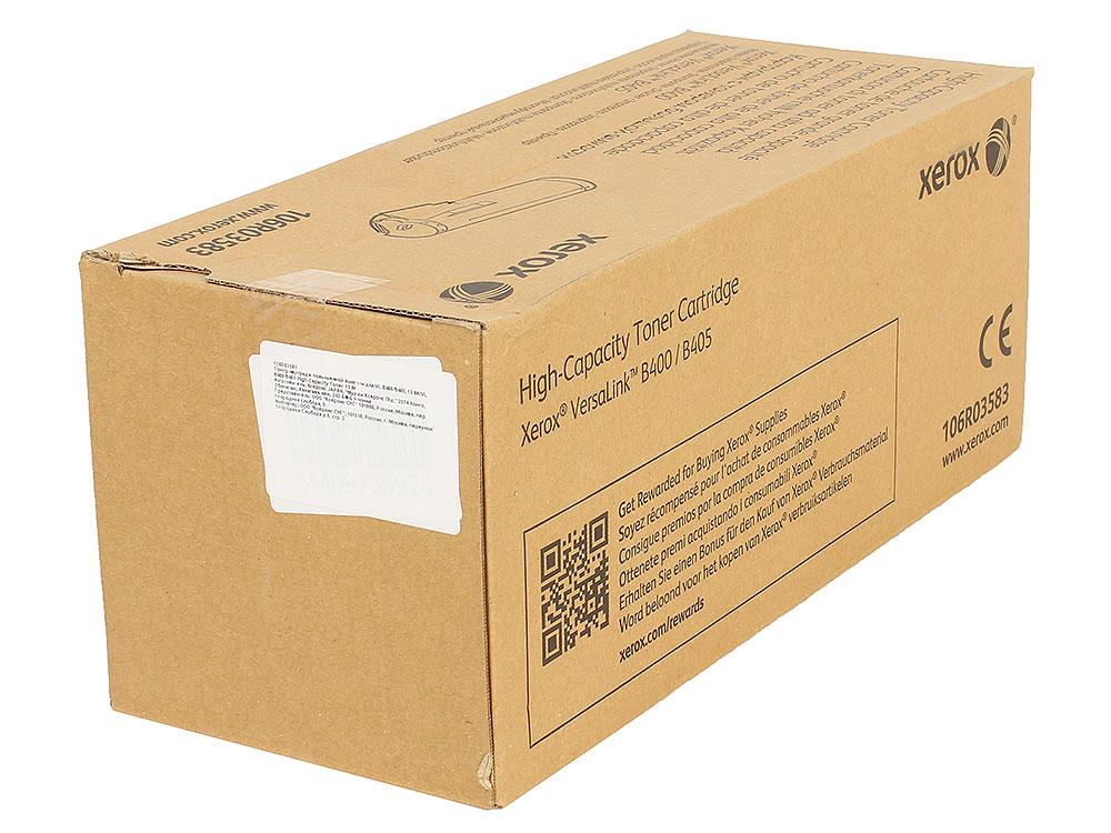 Картридж Xerox 106R03583 черный (black) 13900 стр. для Xerox VersaLink B400/405 цены