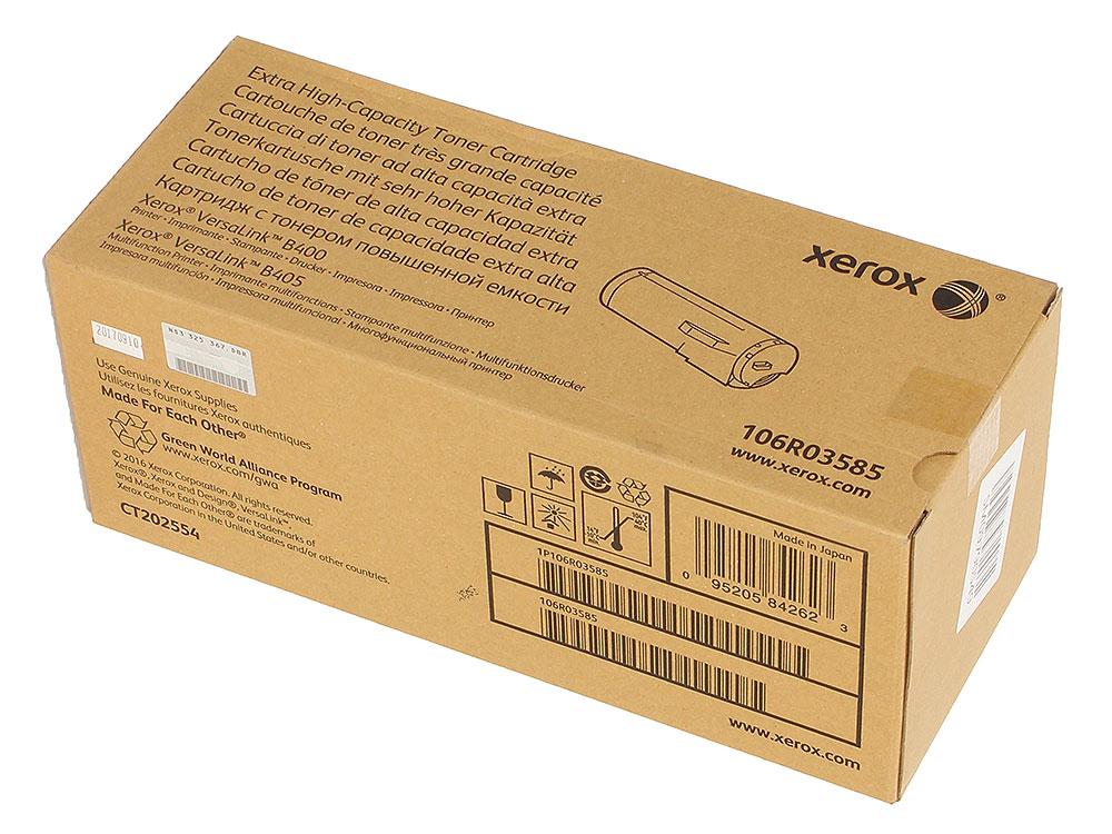 Картридж Xerox 106R03585 черный (black) 24600 стр. для Xerox VersaLink B400/405