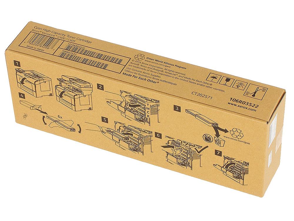цена на Картридж Xerox 106R03522 голубой (cyan) 4800 стр. для Xerox VersaLink C400/405