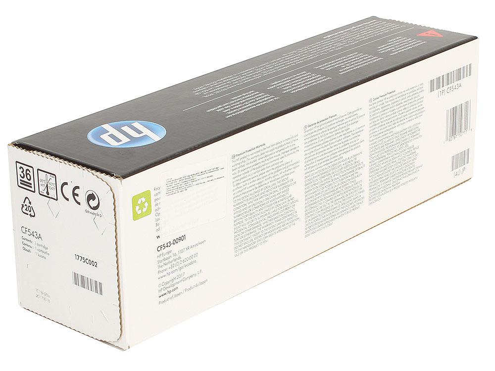 Картридж HP CF543A (HP 203A) для HP LaserJet M254/M280/M281. Пурпурный. 1300 страниц. цены