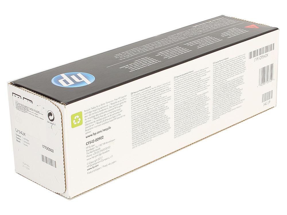 Картридж HP CF542X (HP 203X) для HP LaserJet M254/M280/M281. Жёлтый. 2500 страниц. картридж hp cf542a hp 203a для hp laserjet m254 m280 m281 жёлтый 1300 страниц