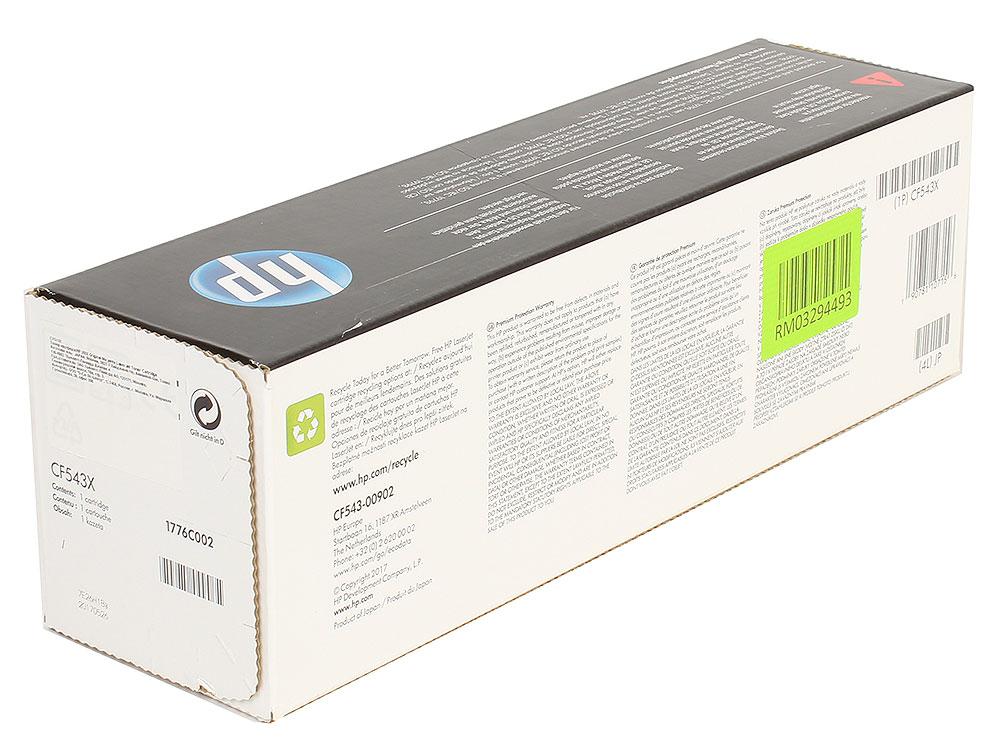 Картридж HP CF543X (HP 203X) для HP LaserJet M254/M280/M281. Пурпурный. 2500 страниц. картридж hp cf542a hp 203a для hp laserjet m254 m280 m281 жёлтый 1300 страниц