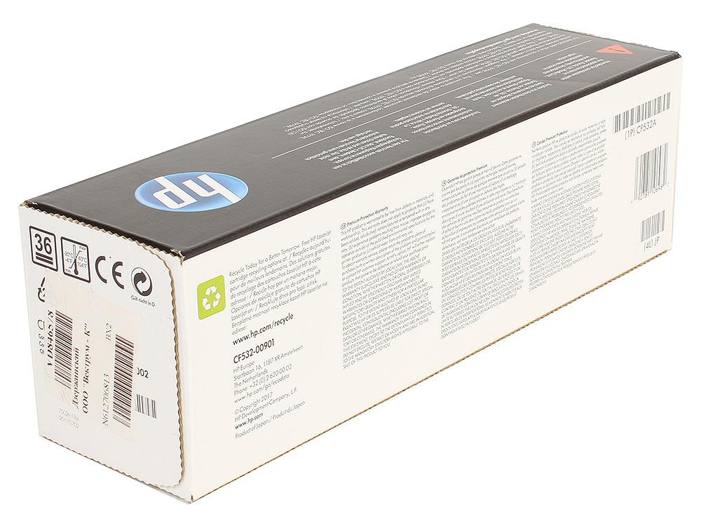 Картридж HP CF532A (HP 205A) для HP LaserJet M180/M181. Жёлтый. 900 страниц. hp ce250a