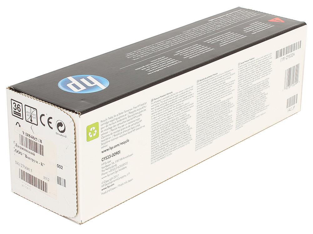 Картридж HP CF533A (HP 205A) для HP LaserJet M180/M181. Пурпурный. 900 страниц. schwarzkopf professional набор реновация волос шампунь бальзам 250 200 мл