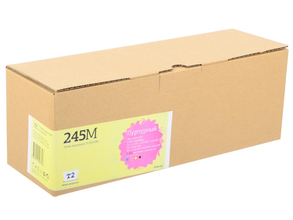 Картридж T2 TC-B245M для Brother HL-3140CW/3170CDW/DCP-9020CDW/MFC-9330CDW (2200 стр.)