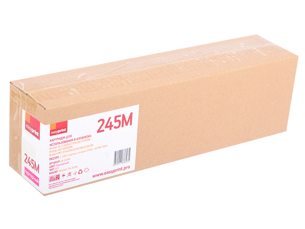 Картридж EasyPrint LB-245M Magnetta (пурпурный) 2200 стр для Brother HL-3140CW/3150CDW/3170CDW / DCP-9020CDW / MFC-9140CDN/9330CDW/9340CDW brother hl 3140cw hl3140cwr1