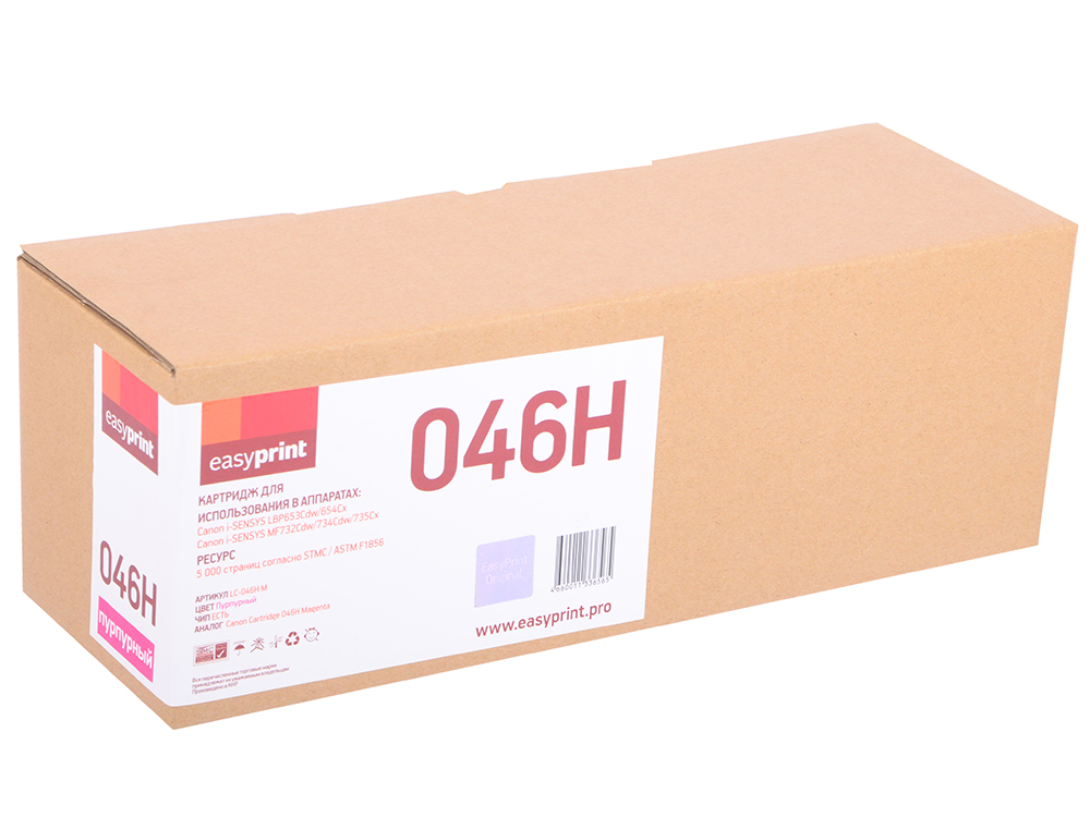 Картридж EasyPrint LC-046H M Magnetta (пурпурный) 5000 стр для Canon i-SENSYS LBP653Cdw/LBP654Cx/MF732Cdw/MF734Cdw/MF735Cx цена
