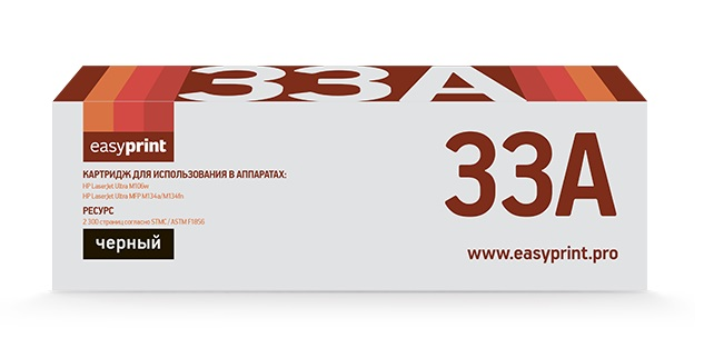 Картридж EasyPrint LH-33A Black (черный) 2300 стр для HP Color LaserJet Ultra M106/134 тонер картридж hp 33a laserjet cf233a
