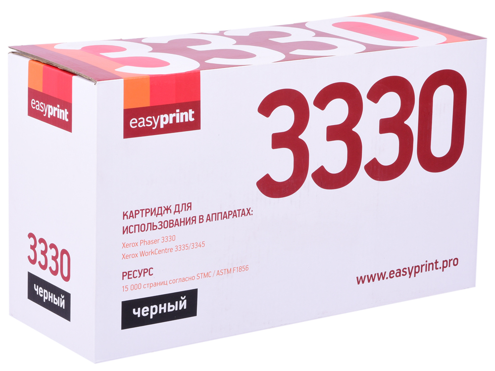 Картридж EasyPrint LX-3330 Black (черный) 15000 стр для Xerox WorkCentre 3335/3345 / Phaser 3330
