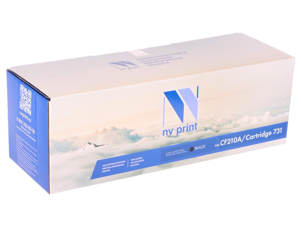 цена Картридж NV-Print HP CF210A/Canon 731 черный (black) 1600 стр для HP LaserJet Color Pro M251/276 / Canon LBP-7100/7110