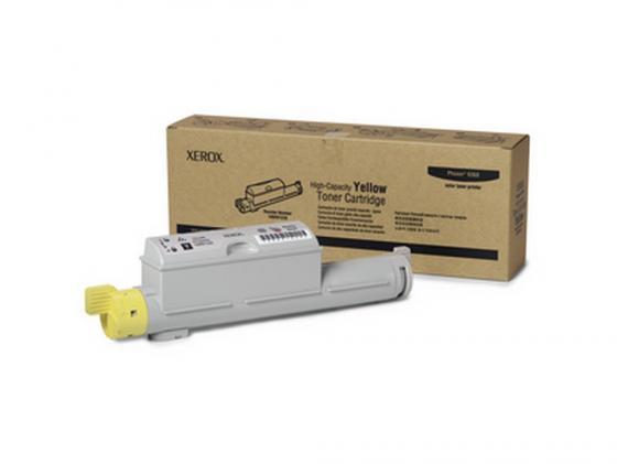 Картридж Xerox 106R01310 для 7142 желтый 110мл