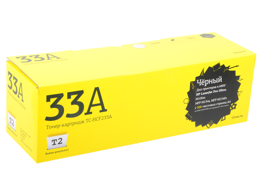 Картридж T2 TC-HCF233A черный (black) 2300 стр. для HP LJ Ultra M106/M134a/M134fn m106 11