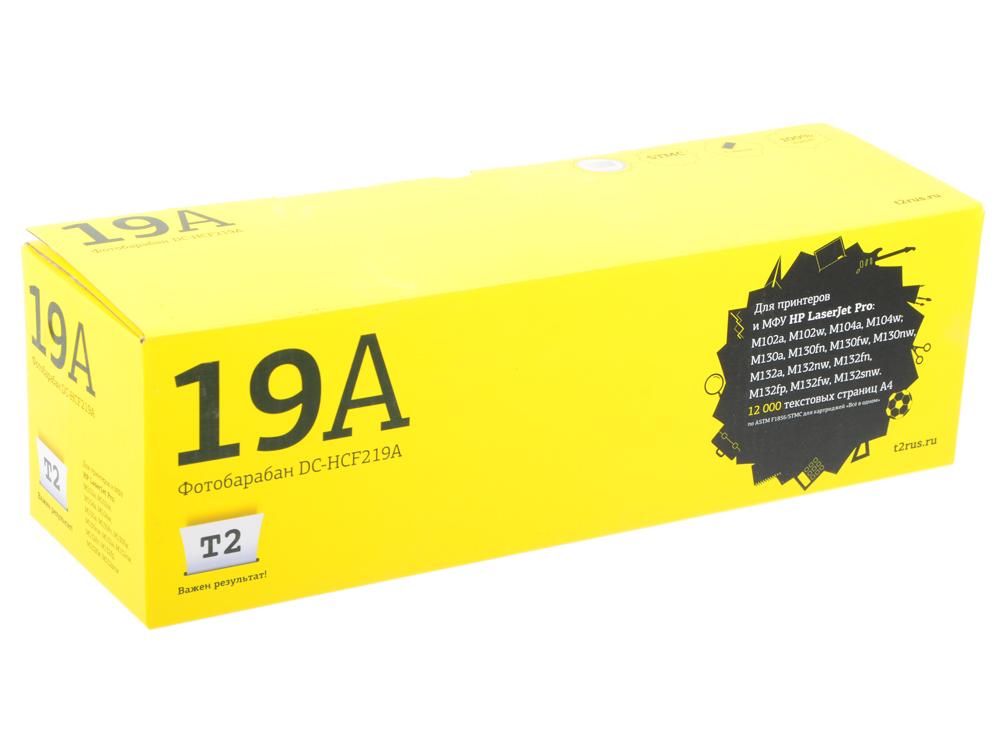 Фотобарабан T2 DC-HCF219A черный (black) 12000 стр. для HP LaserJet Pro M104a/M104w/M132a/M132nw/M132fn/M132fp/M132fw картридж nv print nv cf218a черный black 1400 стр для hp laserjet pro m104a m104w m132a m132fn m132fw m132nw