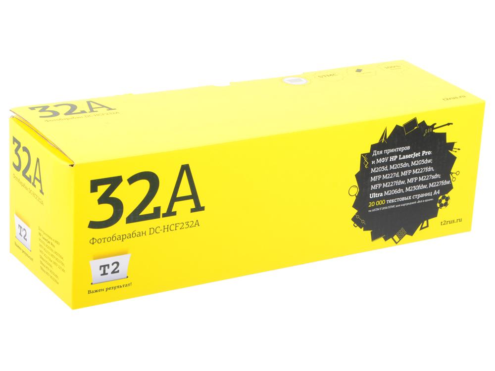 Картинка для Фотобарабан T2 DC-HCF232A для HP LaserJet Pro M203dn/M203dw/MFP M227fdn/M227fdw/M227sdn/LaserJet Ultra M230sdn (23000стр.) с чипом (CF232A)