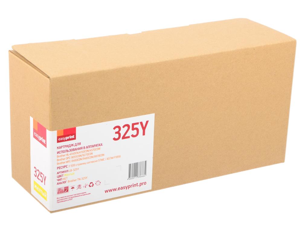 Картридж EasyPrint LB-325Y желтый (yellow) 3500 стр. для Brother HL-4140/4150/4570/DCP-9055/9270/MFC-9460/9465/9970