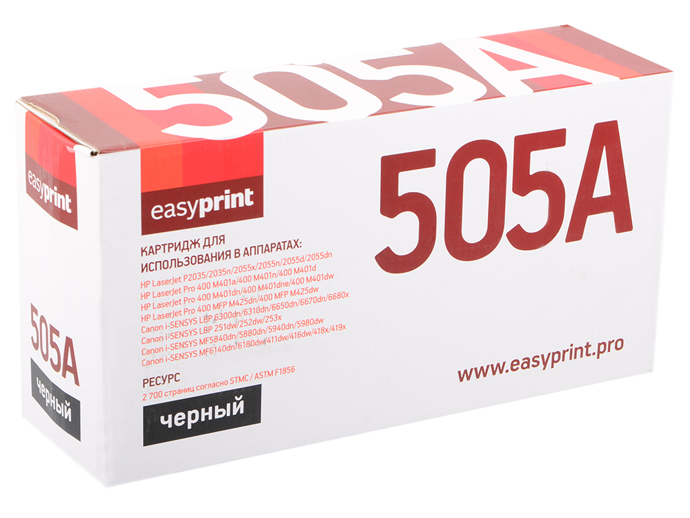 Картридж EasyPrint LH-505A U для HP LJ P2035/2055/M401/M425/Canon LBP6300/MF5840/5940 (2700 стр.) с чипом (CE505A/CF280A/Canon 719)