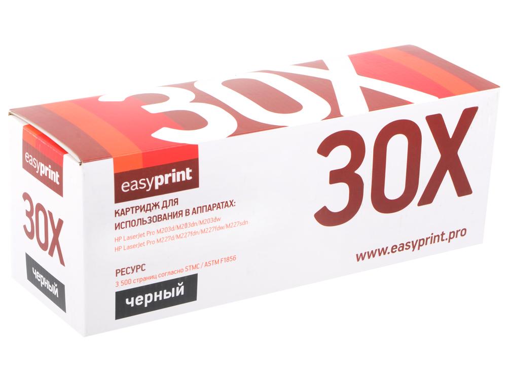 Картридж EasyPrint LH-30X для HP LJ Pro M203dn/M203dw/ MFP M227fdw/MFP M227sdn (3500 стр.) с чипом (CF230X) картридж easyprint 213a lh 213 для hp lj pro 200 m251n mfp m276n 1800 стр пурпурный с чипом