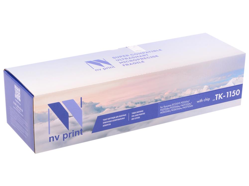Картридж NV-Print TK-1150 черный (black) 3000 стр. для Kyocera ECOSYS P2235d / P2235dn / P2235dw / M2135dn / M2635dn / M2635dw / M2735dw