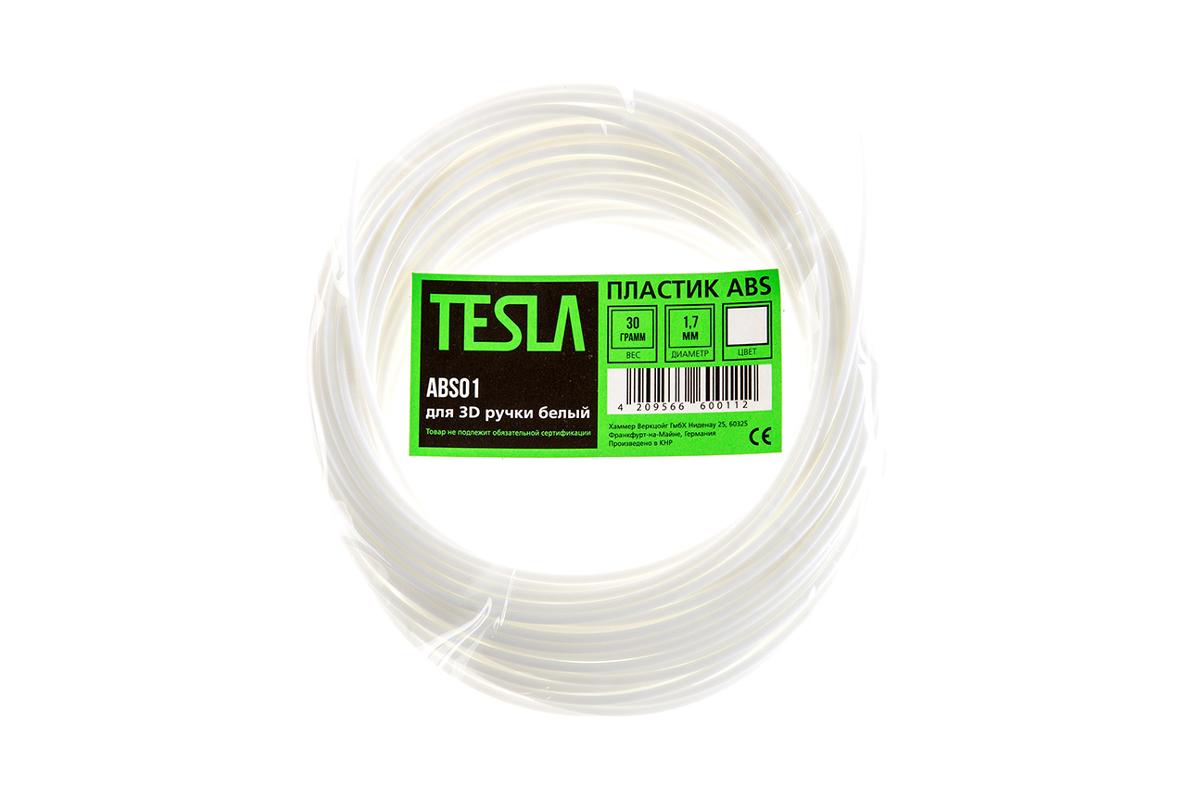 Пластик ABS TESLA ABS01 для 3D ручки белый 10м