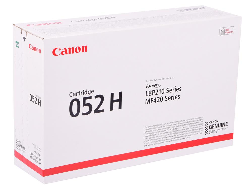 Картинка для Картридж Canon 052Bk H черный (black) 9200 стр. для Canon MF421dw/MF426dw/MF428x/MF429x