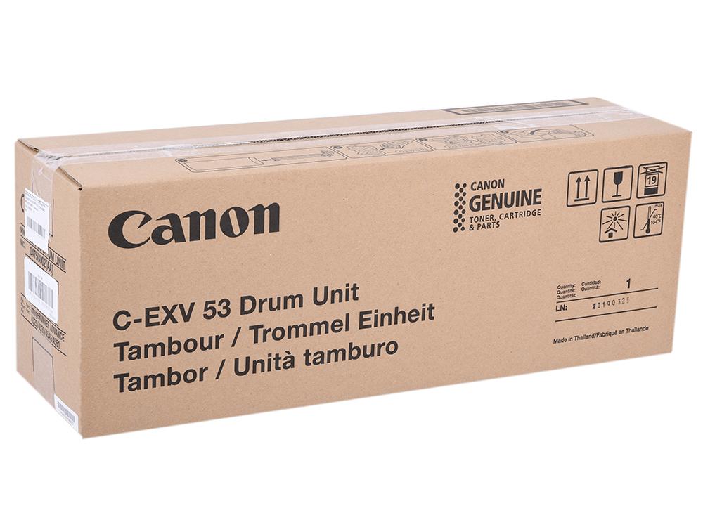 Фотобарабан Canon C-EXV53 для IR ADVANCE 4525i MFP/4535i MFP/4545i MFP/4551i MFP. Чёрный.