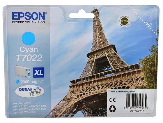 Картридж Epson C13T70224010XL для Epson WP 4000/4500 Series голубой 2000стр