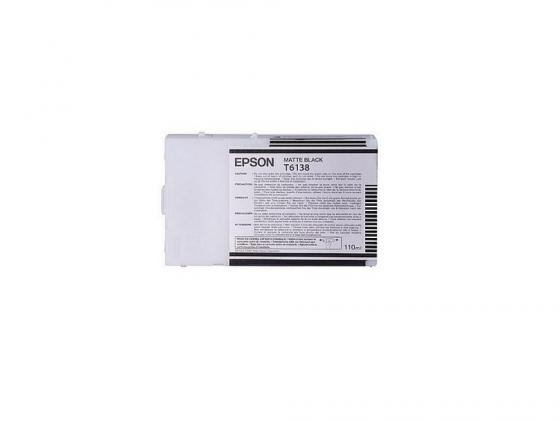 Картридж Epson C13T613800 матовый черный (matte black) 110 мл для Epson Stylus Pro 4450/4880