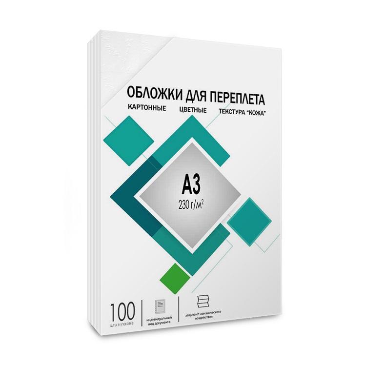 Обложки для переплета картонные ГЕЛЕОС CCA3W А3, тиснение под