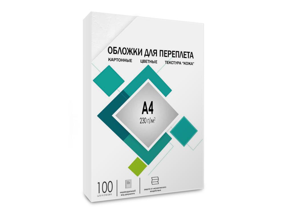 Обложки для переплета картонные ГЕЛЕОС CCA4W А4, тиснение под