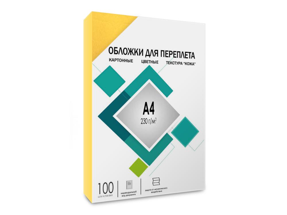Обложки для переплета картонные ГЕЛЕОС CCA4Y А4, тиснение под